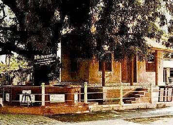 Место явления  Шри Чайтаньи Махапрабху